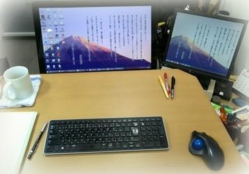 desk1-2014-12-03.jpg